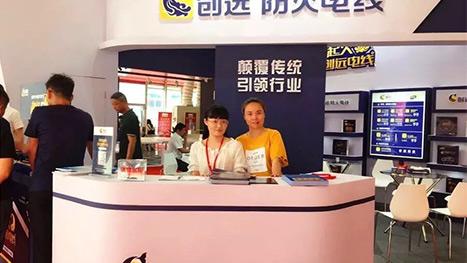 创远防火电线惊艳亮相上海厨卫展、上海水展,电线行业将掀起一股颠覆之风!